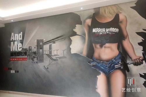 健身房手繪