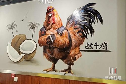 鋒味椰子雞手繪